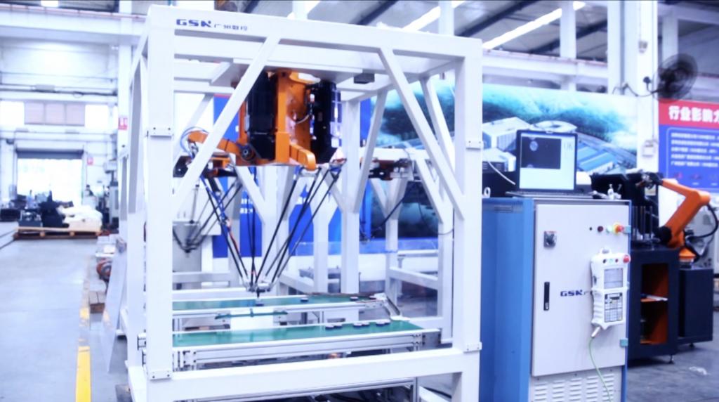 Промышленные дельта-роботы серии C, GSK (PRC)